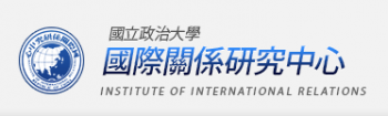 chengchi-university-taiwan-institute-of-international-relations